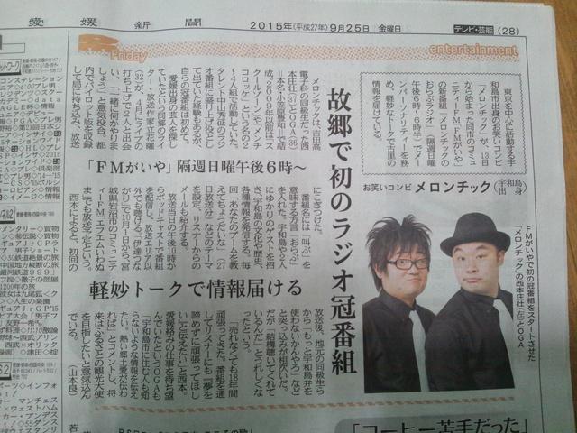 DSC_2946新聞.JPG